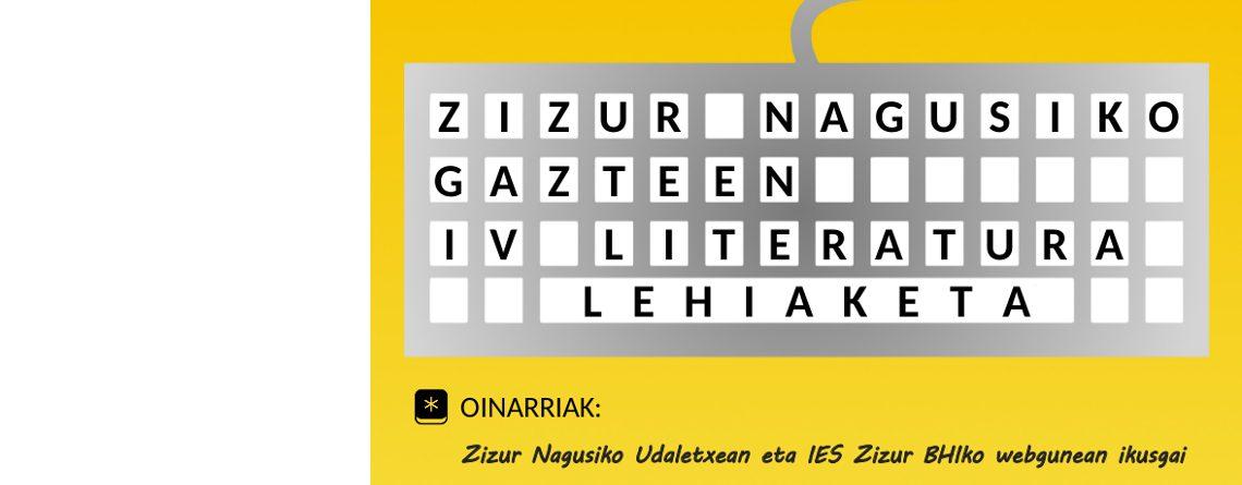 LITERATURA  LEHIAKETA  EUSKARAZ